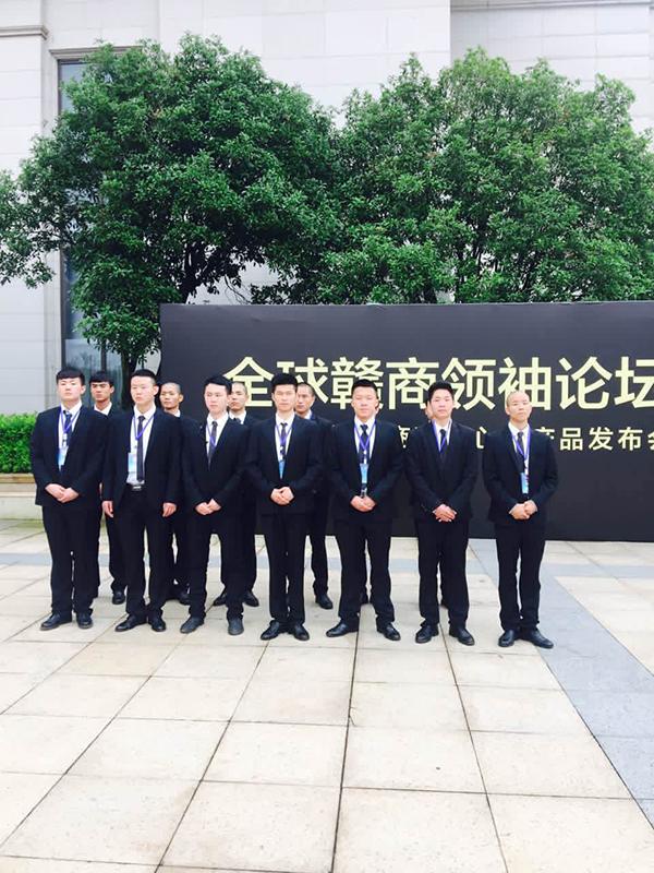 全球赣商大会在南昌召开,公司为澳大利亚第26任总理及大会提供贴身保卫