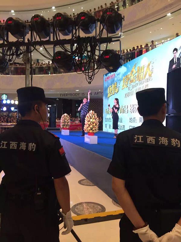 影星唐嫣南昌粉丝见面会,江西海豹保安全程提供保卫